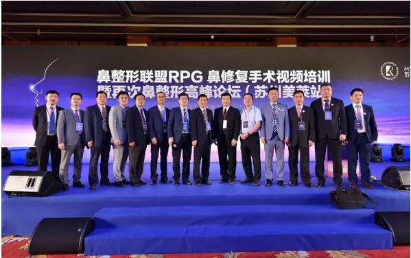 与会的中国顶级鼻整形专家团合影